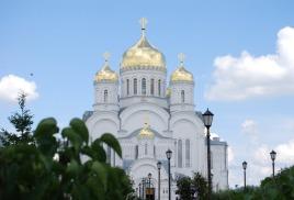 Спасо-Преображенский собор(Дивеевский монастырь)